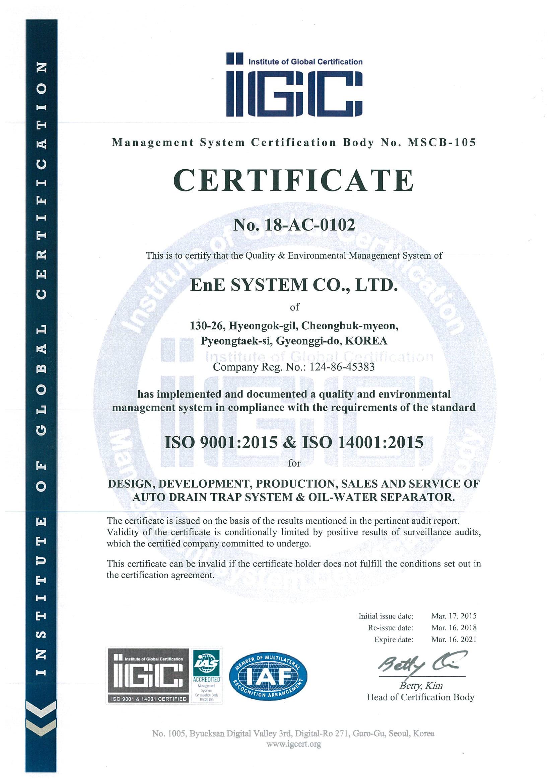 ISO 9001 & ISO 14001(영문)-1